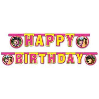 Guir.Happy Bday Masha Y El Oso
